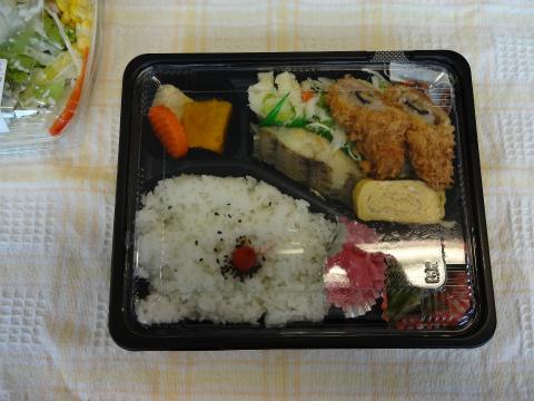 380円のお弁当です。